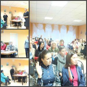 konferentsyya