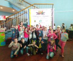 ХVІІ Міжнародний фестиваль-конкурс дитячої та юнацької творчості «КВІТУЧА УКРАЇНА»
