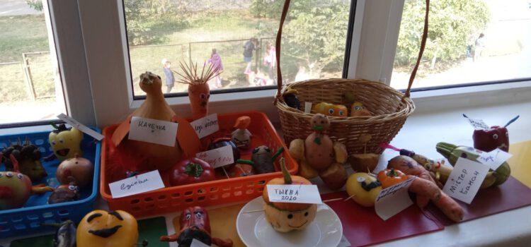 Овочево-фруктовий бум у 3-Р класі