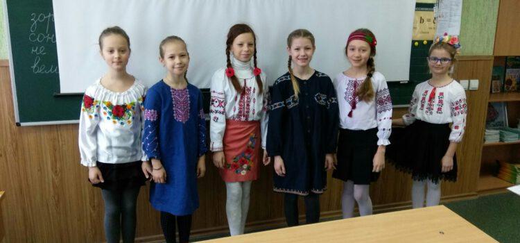 """""""Я люблю Україну"""" (урок-гра для учнів 3-4 класів)"""
