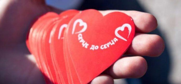 """Всеукраїнська акція """"Серце до Серця"""""""