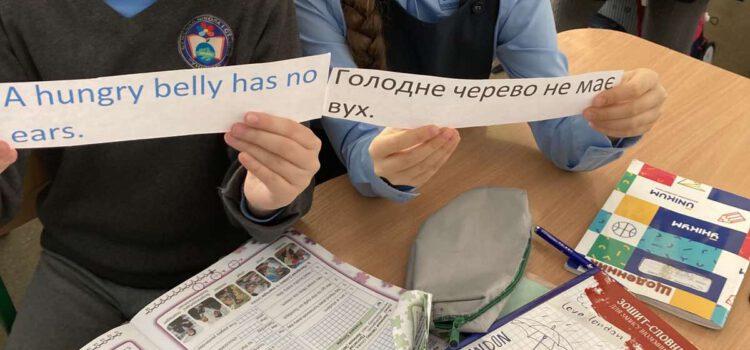 Вивчаємо  прислів'я  англійською мовою, адже в них – мудрість багатьох  поколінь людей!