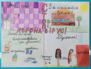 Пшиченко Злата 2К кл.