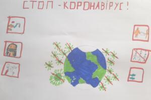 Татаренко Кіра 2-У