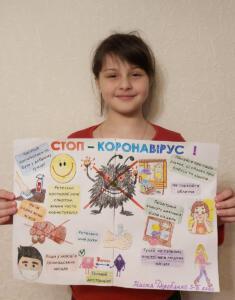Дерев'янко Настя 3-Б